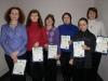 Вручение сертификатов на тренинге уверенного поведения (ноябрь 2009 г.)