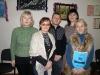 1 фаза ХОЛОДИНАМИКИ, декабрь 2012